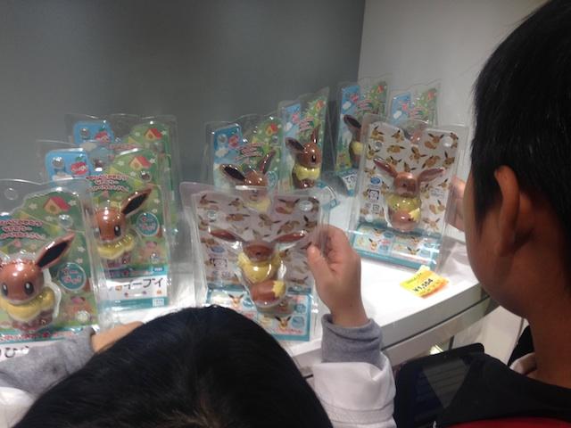 ポケモンセンター2.jpg
